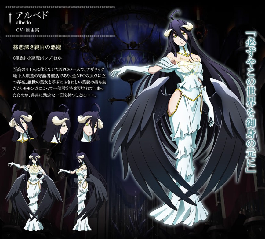Overlord-Anime-Character-Design-Albedo