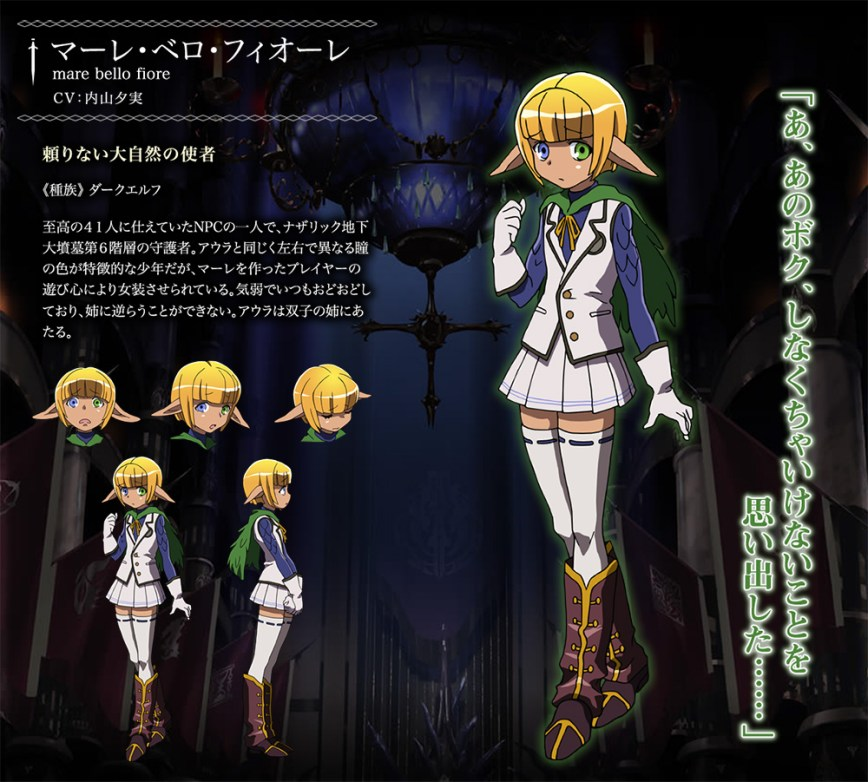 Overlord-Anime-Character-Design-Mare-Bello-Fiore
