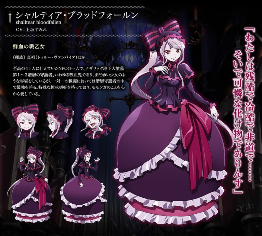 Overlord-Anime-Character-Design-Shalltear-Bloodfallen
