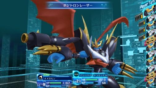 Digimon Story Cyber Sleuth Screenshot 37