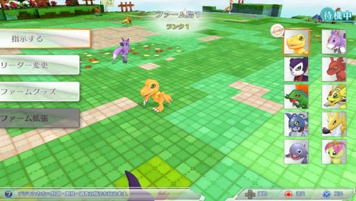 Digimon Story Cyber Sleuth Screenshot 45
