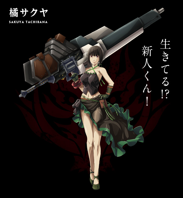 God-Eater-Anime-Character-Designs-Sakuya-Tachibana
