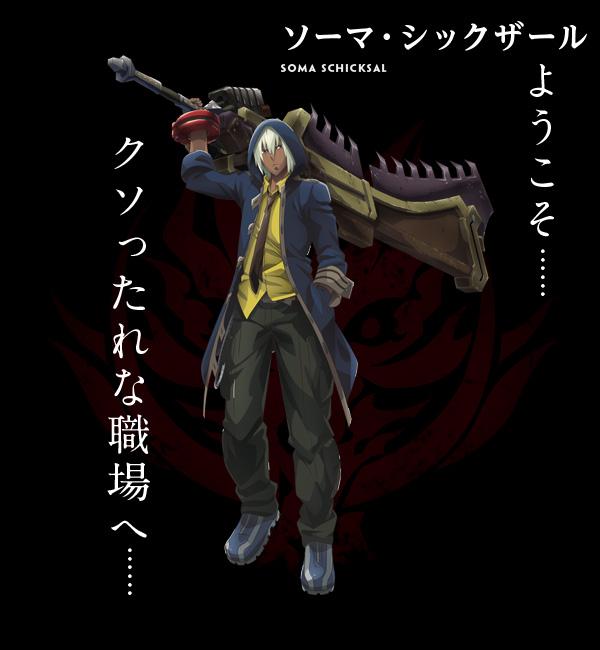 God-Eater-Anime-Character-Designs-Soma-Schicksal