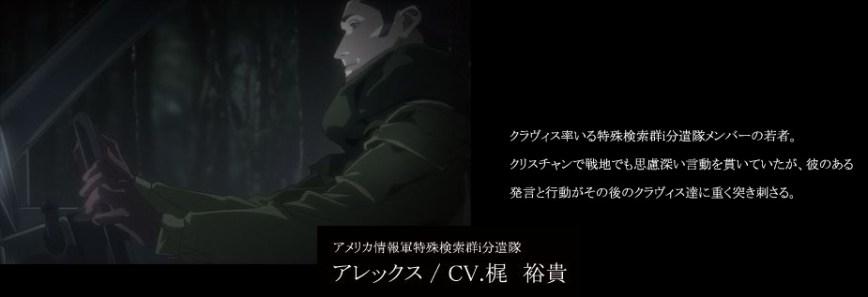 Gyakusatsu-Kikan-Character-Design-Alex