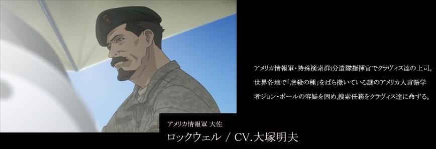 watch gyakusatsu kikan english sub