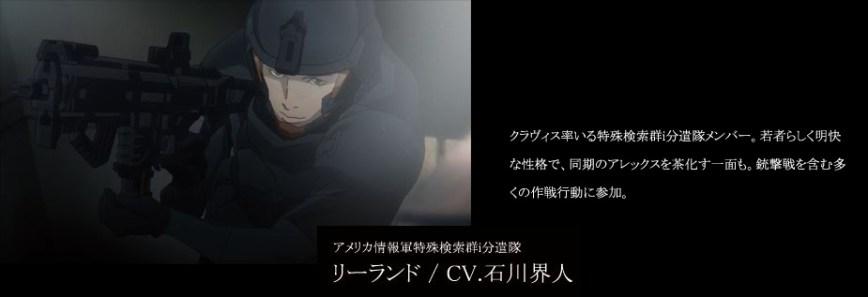 Gyakusatsu-Kikan-Character-Design-Realand