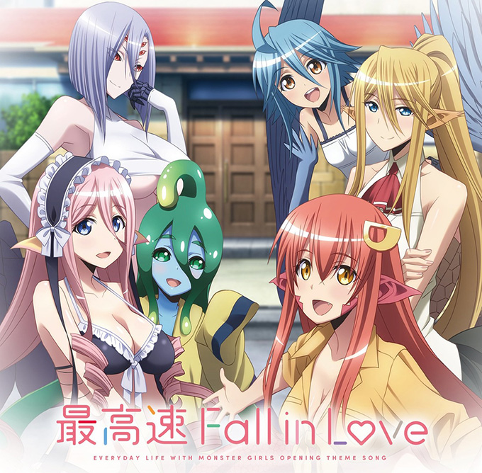 Monster-Musume-Anime-OP-Cover