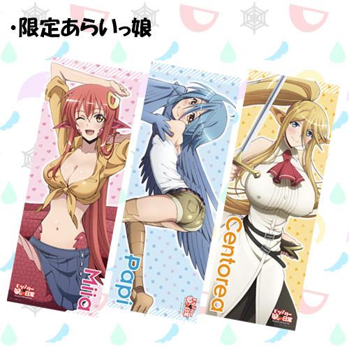 Monster-Musume-Comiket-Bath-Towels
