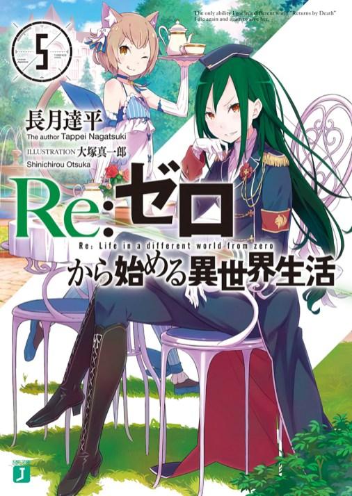 Re-Zero-Kara-Hajimeru-Isekai-Seikatsu-Light-Novel-Vol-5-Cover