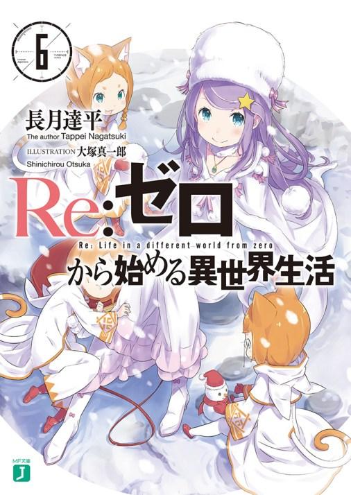 Re-Zero-Kara-Hajimeru-Isekai-Seikatsu-Light-Novel-Vol-6-Cover