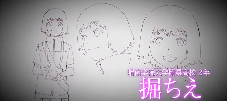 Tokyo-Ghoul-Pinto-Character-Designs-Chie-Hori