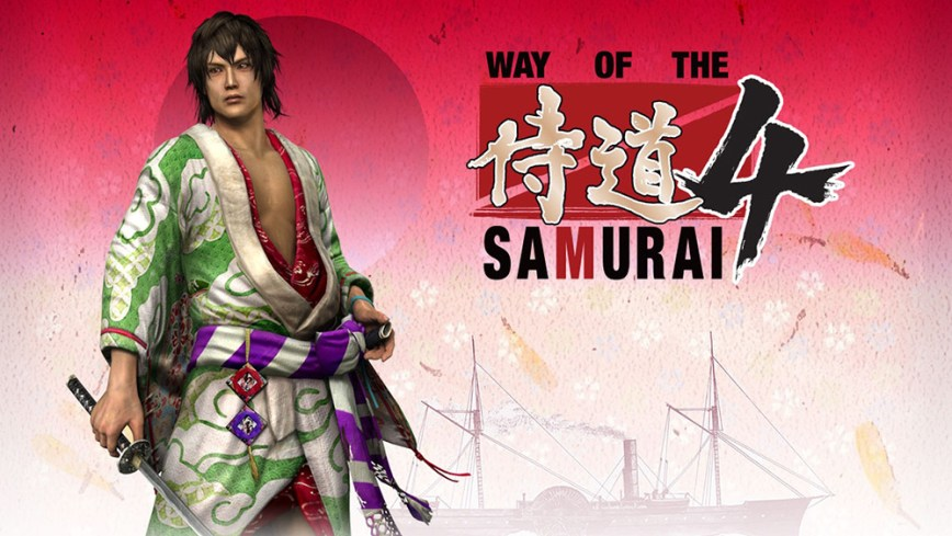 Way-of-the-Samurai-4-Image