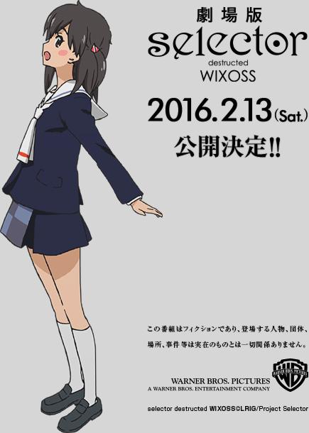 selector-destructed-WIXOSS-Info-Image