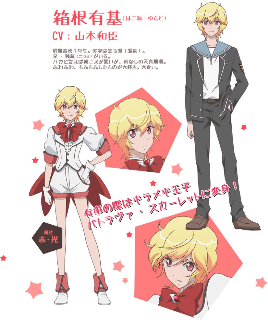 Binan-Koukou-Chikyuu-Bouei-bu-Love-Character-Designs-Yumoto-Hakone