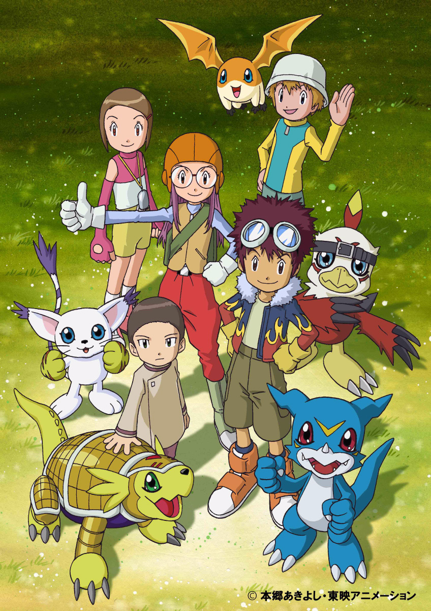 Digimon-Adventure-02-Blu-Ray-Boxset-Image