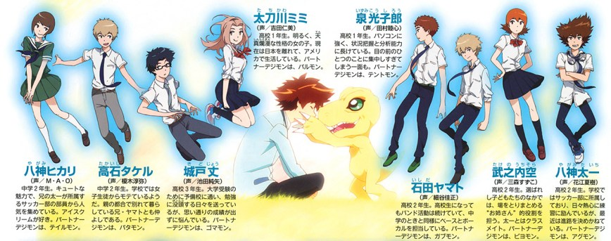 Digimon-Adventure-tri.-Animedia-Visual-02