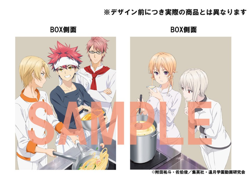 Shokugeki-no-Souma-Anime-Blu-ray-Bonus-Animate
