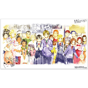 Kyoto-Animation-&-Animation-Do-Fan-Event-Tamako-Love-Story-Canvas-Art