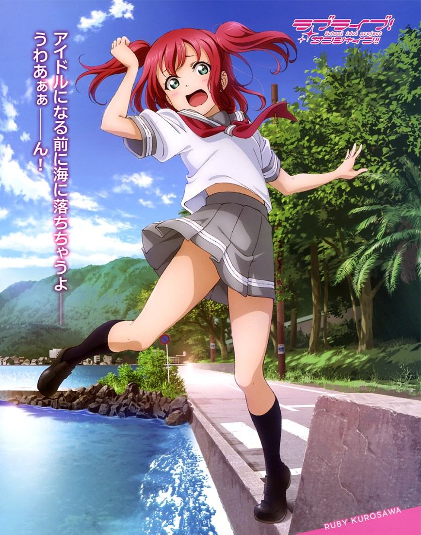 Love-Live-Sunshine-Character-Visual-Ruby Kurosawa