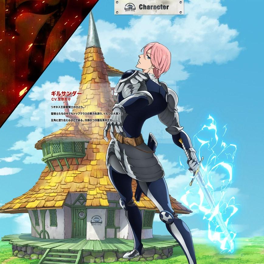 Nanatsu-no-Taizai-Anime-Character-Designs-Gilthunder