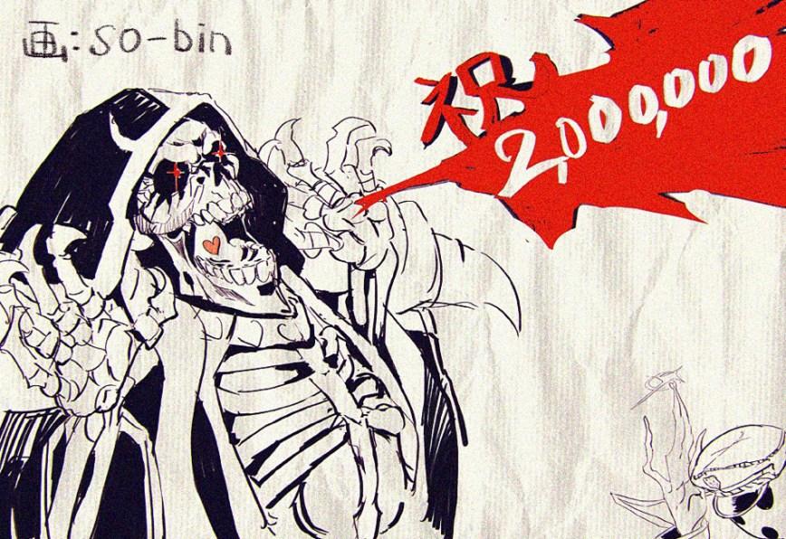 Overlord-2-Million-Prints-So-bin-Illustration