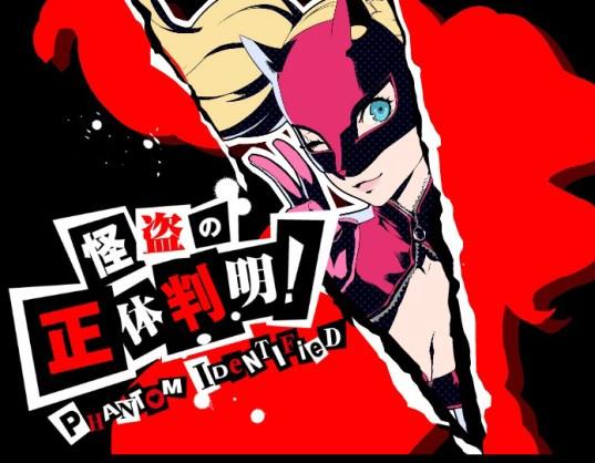 Persona-5-Characters-An-Takamaki-2