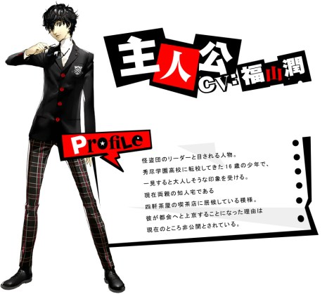 Persona-5-Characters-Main-Character-1