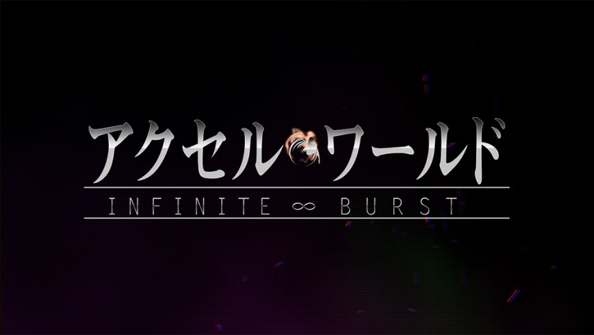 Accel-World--Infinite-Burst--Announcement-Image