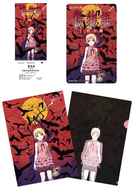 Kizumonogatari-Anime-Advance-Tickets