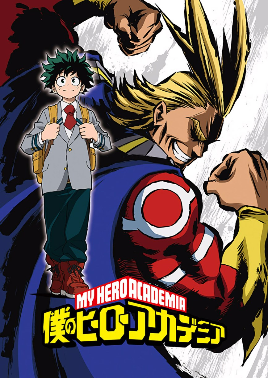 Boku-no-Hero-Academia-Anime-Visual