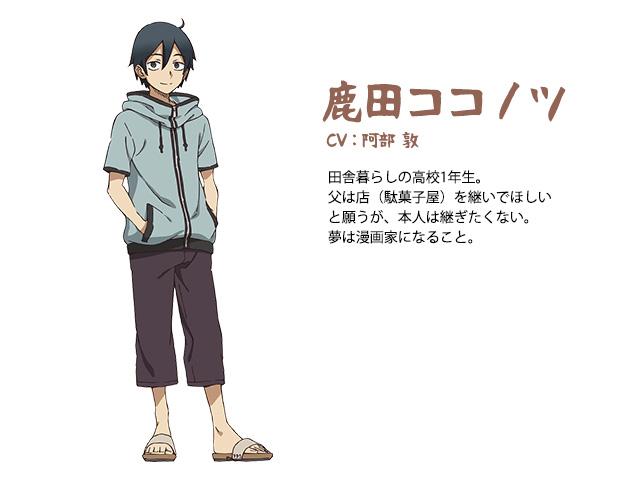 Dagashi-Kashi-Anime-Character-Designs-Kokonotsu-Shikada-v2