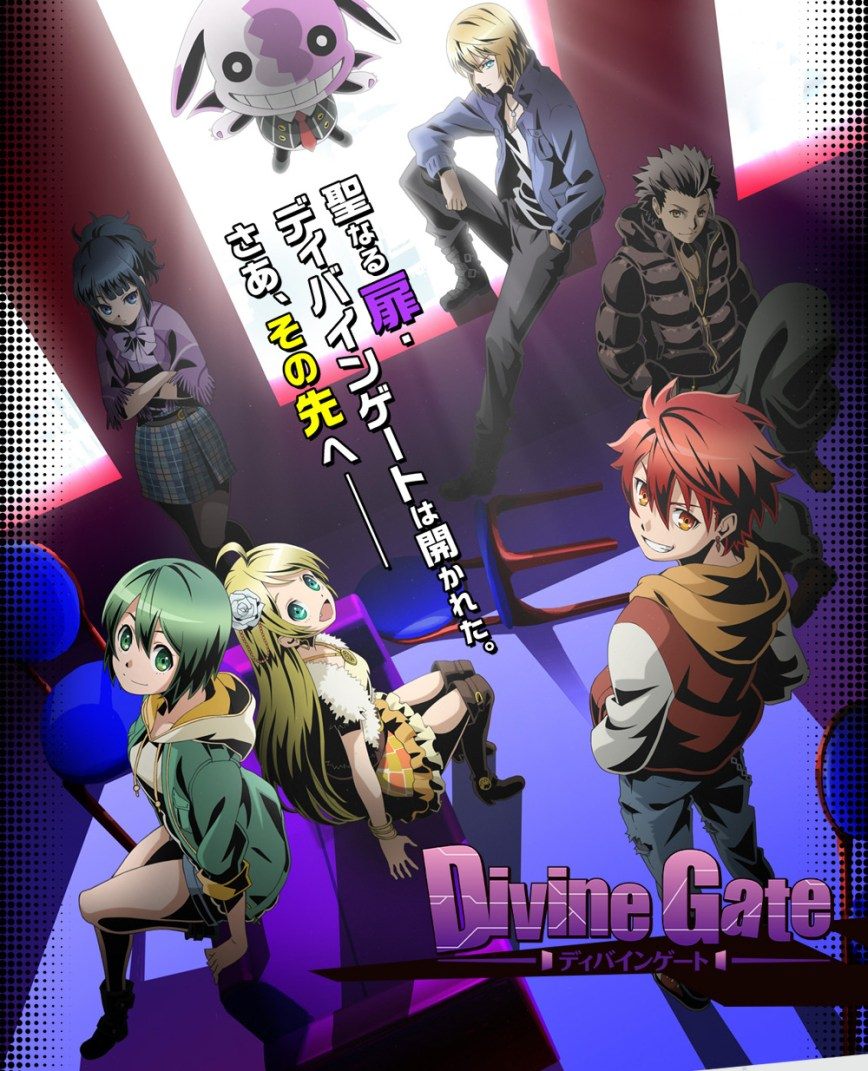 Divine-Gate-Anime-Visual