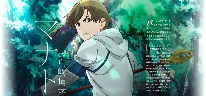 Hai-to-Gensou-no-Grimgar-Anime-Character-Visual-Manato