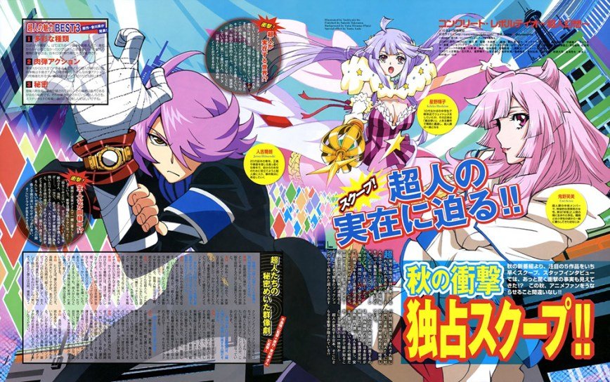 Concrete-Revolutio-Magazine-Visual