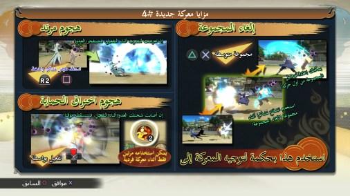 Naruto-Shippuden-Ultimate-Ninja-Storm-4-December-Screenshots-10