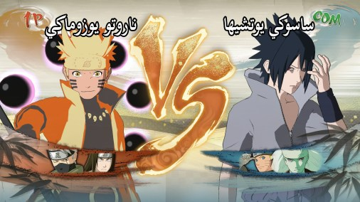 Naruto-Shippuden-Ultimate-Ninja-Storm-4-December-Screenshots-11
