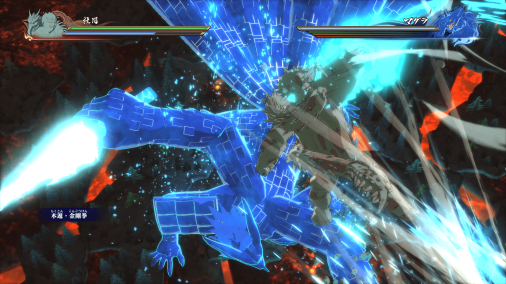 Naruto Shippuden- Ultimate Ninja Storm 4 December Screenshots 37