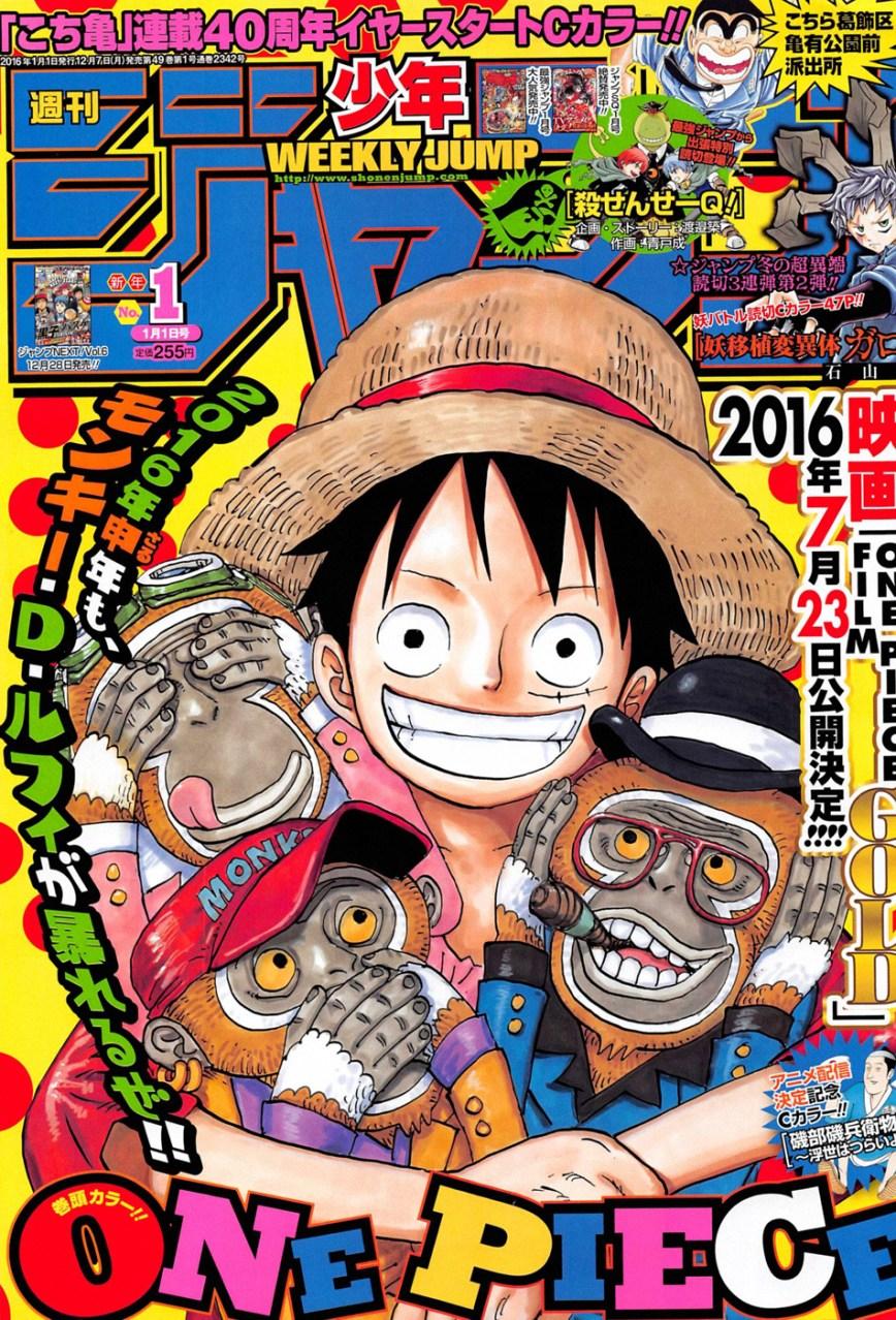 Weekly-Shonen-Jump-Magazine-December-7-Cover