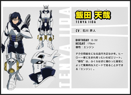 Boku-no-Hero-Academia-Updated-Character-Designs-Tenya-Iida-2