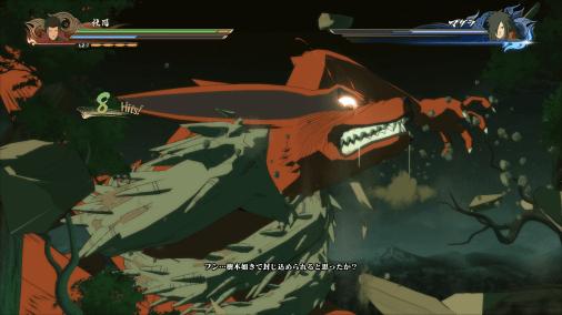 Naruto Shippuden- Ultimate Ninja Storm 4 January Screenshots 05