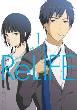 ReLife-Manga-Vol-1-Cover