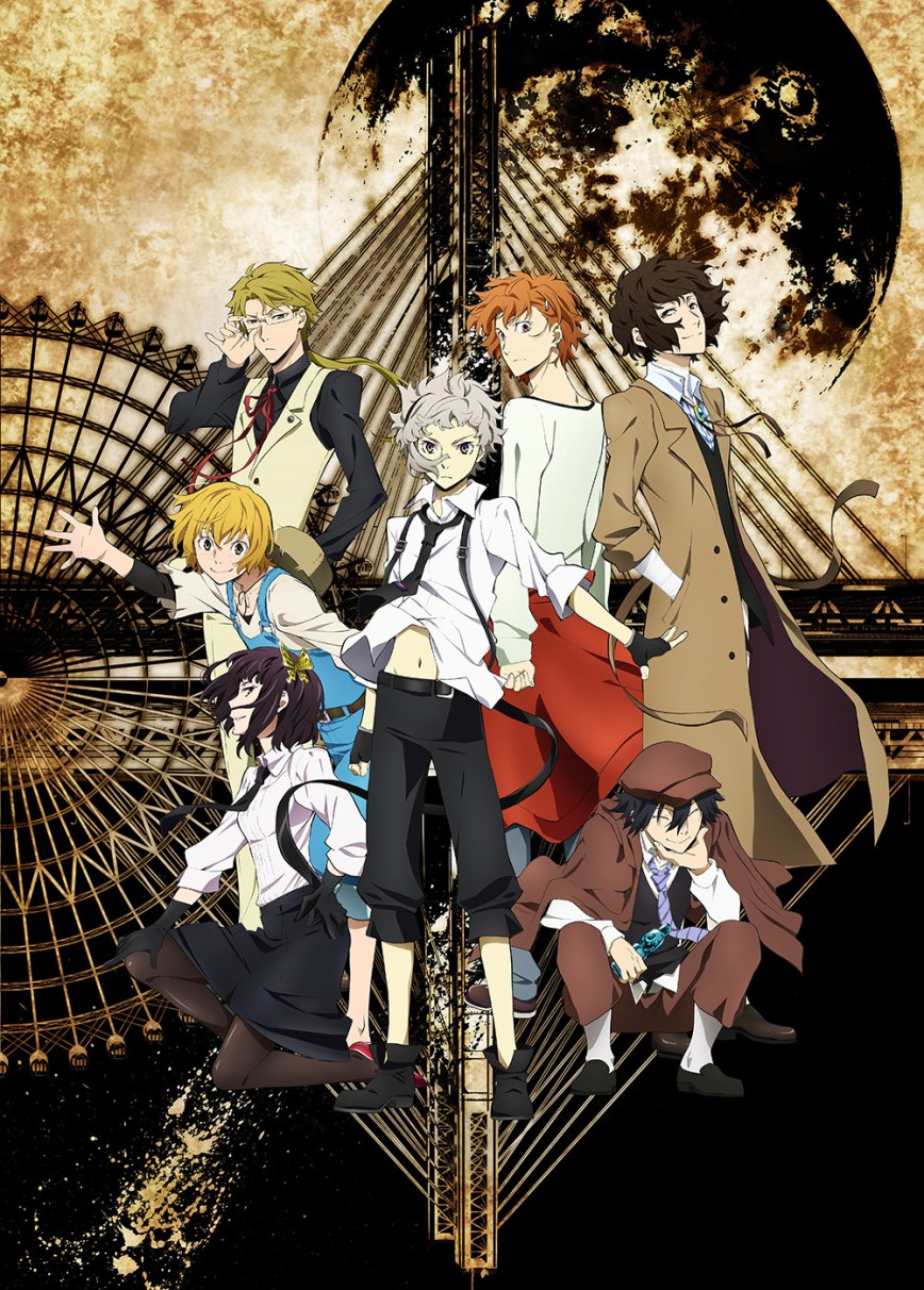 Bungou-Stray-Dogs-Anime-Visual