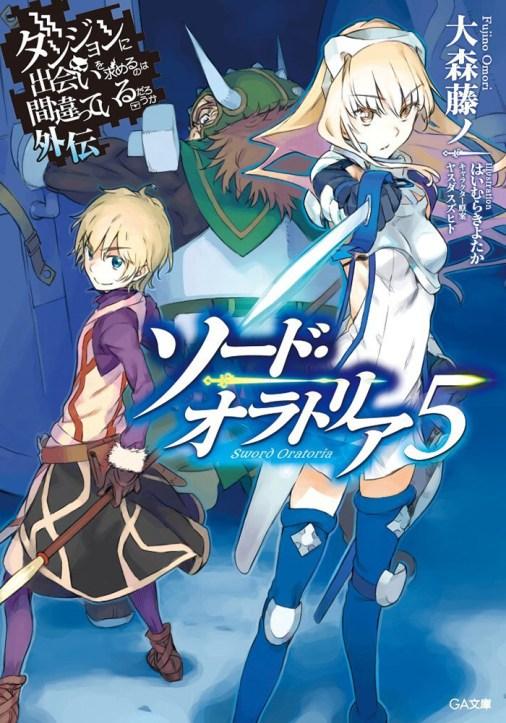 Dungeon-ni-Deai-o-Motomeru-no-wa-Machigatteiru-no-Darou-ka-Gaiden-Sword-Oratoria-Vol-5-Cover