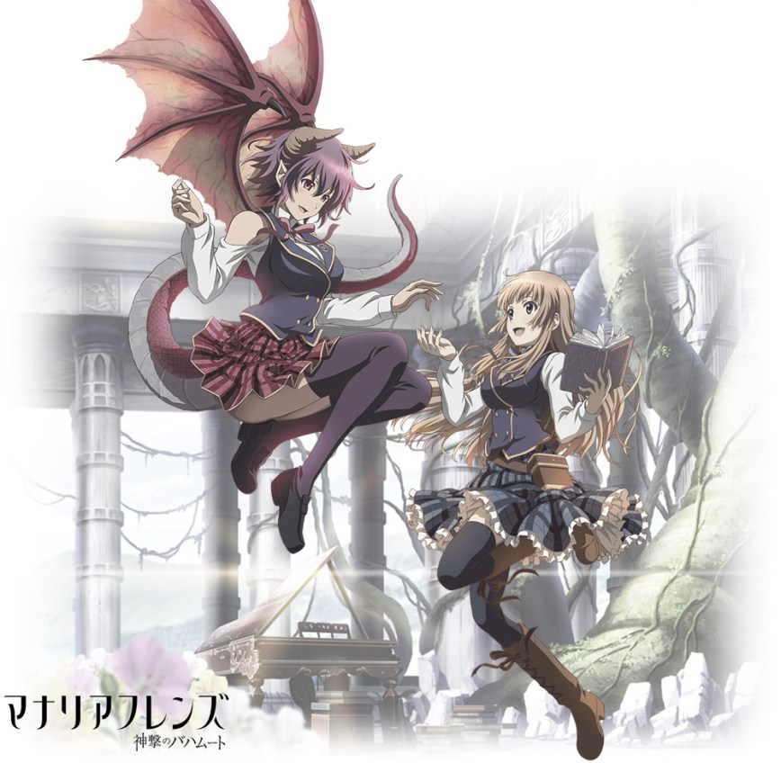 Shingeki-no-Bahamut-Manaria-Friends-Anime-Visual