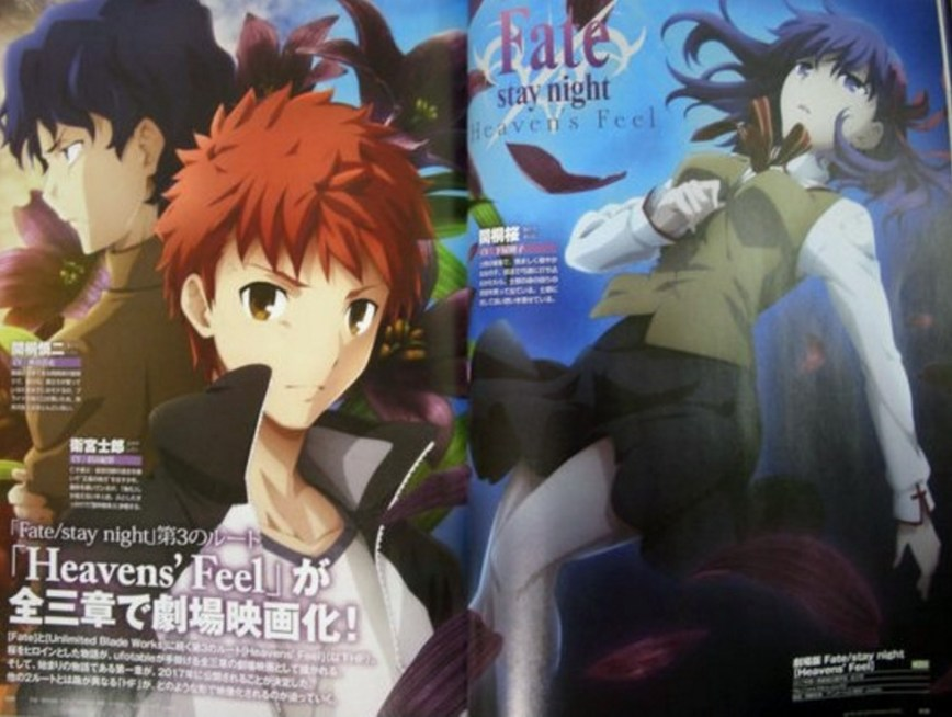 Fate-stay-night-–-Heavens-Feel-Visual-Preview