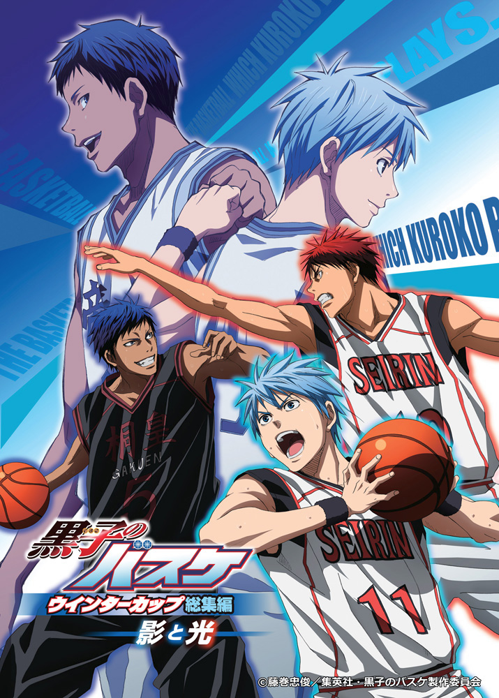 Kurokos-Basketball-Compilation-Film-Visual