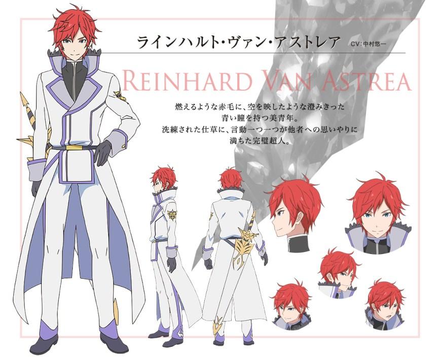 Re-Zero-kara-Hajimeru-Isekai-Seikatsu-Anime-Character-Designs-Reinhard-van-Astrea