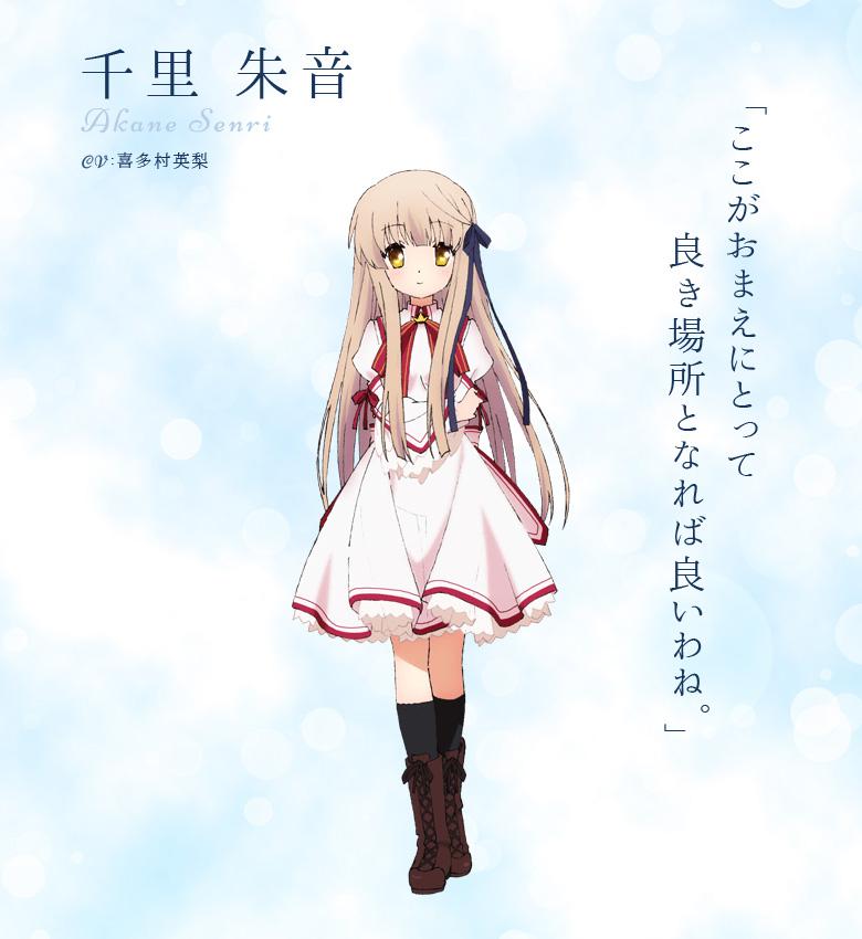 Rewrite-Anime-Character-Designs-Akane-Senri