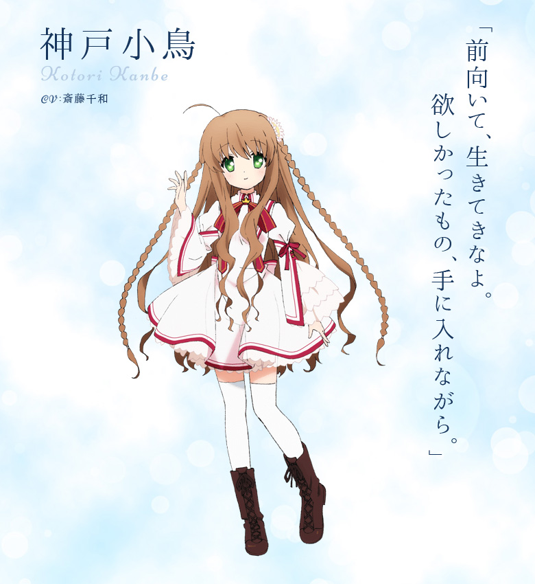 Rewrite-Anime-Character-Designs-Kotori-Kanbe