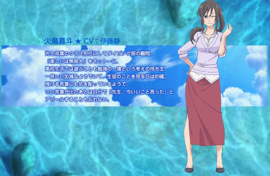 Amanchu-Anime-Character-Designs-Mato-Katori